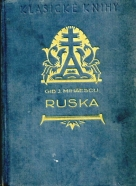 Gib J. Mihaescu: Ruska