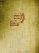 Kolektív autorov: Slovenská Archeológia XVII - 2