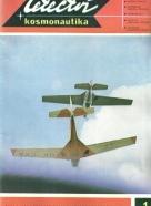 kolektív-Letectví + kosmonautika ročník 1973 / 26 čísel