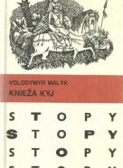 V.Malyk-Knieža Kyj