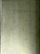 kolektív-Najlepšie recepty 12 čísel / 1999