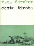 V.S.Čerokov-Cesta života