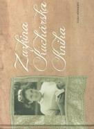 Zuzka Böhmová - Zuzkina kuchárska kniha