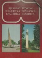 kolektív- Považská Bystrica
