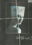 kolektív- Revue fotografie 1990