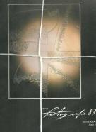 kolektív- Revue fotografie 1987