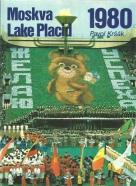 Pavol Kršák: Moskva Lake Placid