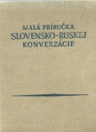 kolektív- Malá príručka Slovensko-Ruskej konverzácie