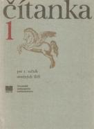 kolektív- Čítanka 1 pre 1. roč. SŠ