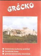 Peter Kuklica- Grécko
