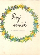 M.R.Martáková- Prvý venček