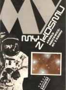 Arnold Mostowicz- My z kosmu