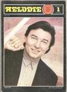 kolektív- Časopis melodie 1-12 / 1989
