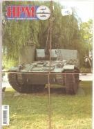 kolektív- Časopis HPM 12 čísel / 2000